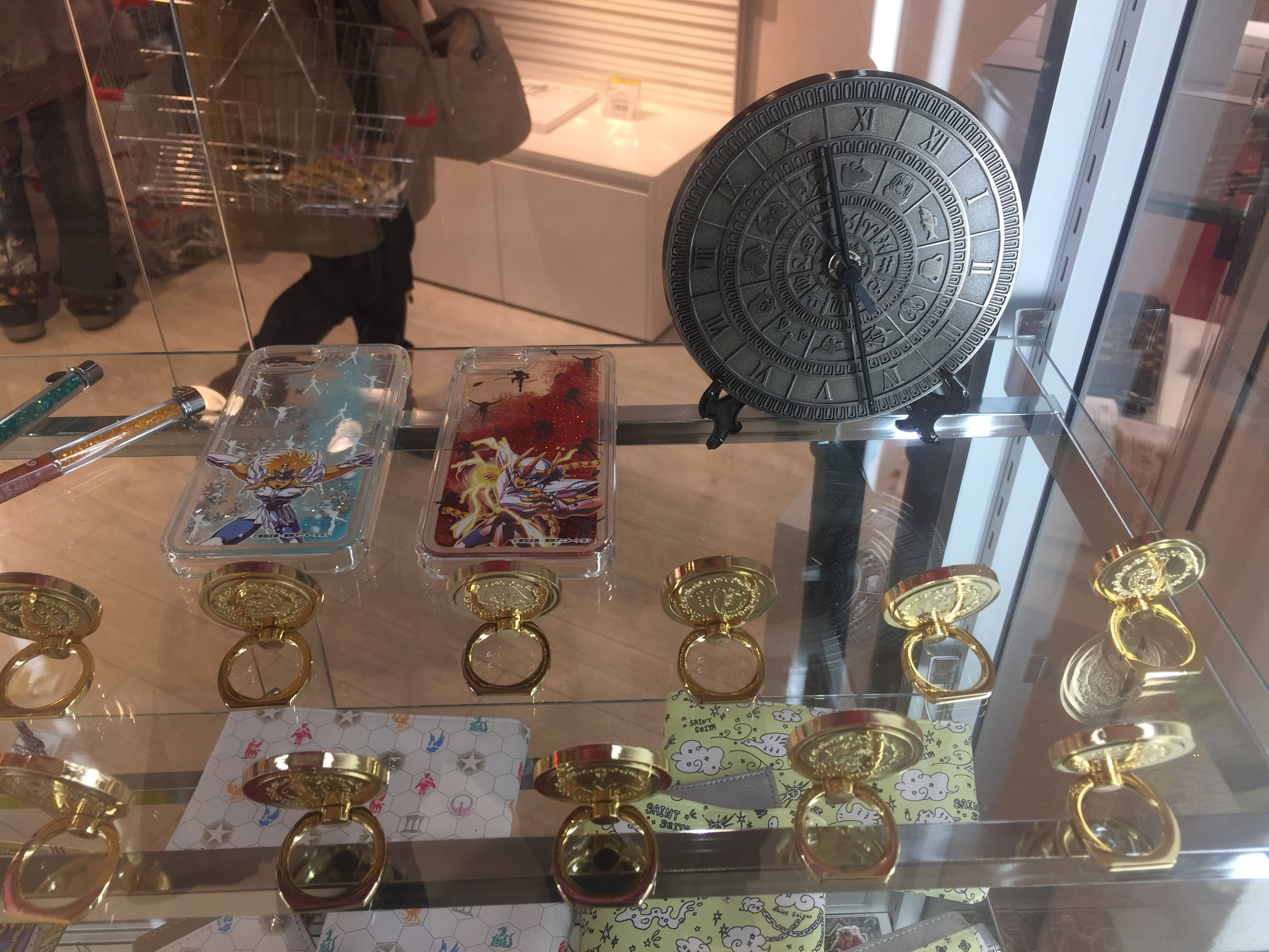 Saint Seiya Shop